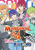 Marginal#4 KISS Kara Tsukuru Big Bang
