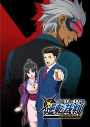 "Ace Attorney Sono ""Shinjitsu"" - Autunno 2018"