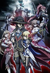 Ulysses: Jeanne d'Arc to Renkin no Kishi - Autunno 2018