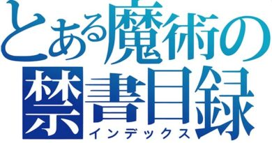 to aru majutsu no index logo