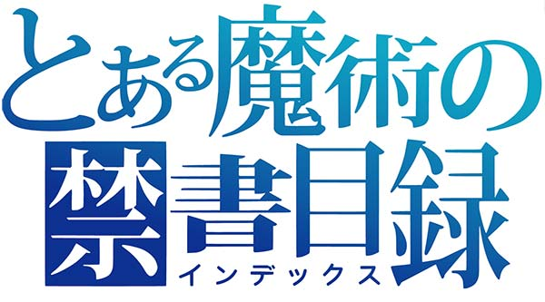 to aru majutsu no index logo