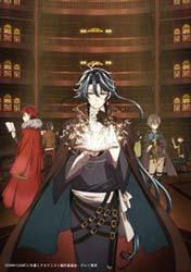 bungou-to-alchemist-shinpan-no-haguruma